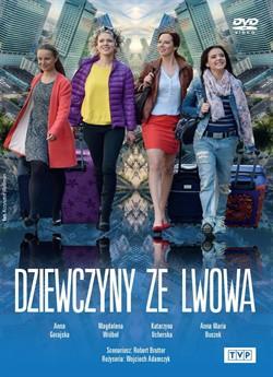 Наші пані у Варшаві. Нові пригоди (Сезон 2)