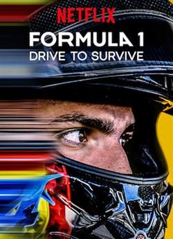 Формула 1: Ганяти, щоб виживати (Сезон 1)