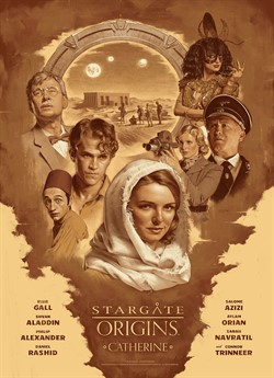 Зоряна брама: Початок (Сезон 1)