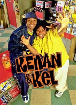 Кенан і Кел