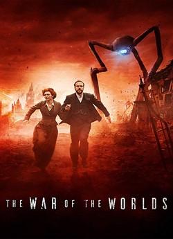 Війна світів
