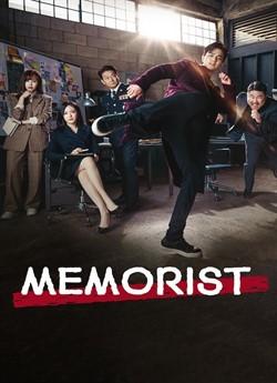 Меморист