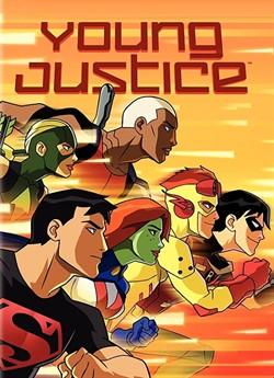 Молода ліга справедливості