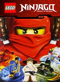 Лего Ніндзяго: Майстри спінжитсу