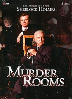 Шерлок Холмс: Кімнати смерті