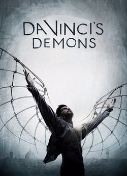 Демони Да Вінчі