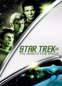 Зоряний шлях 3: У пошуках Спока