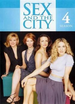 Секс і місто сезони