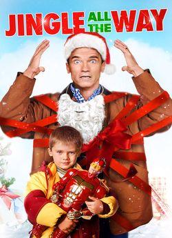 Подарунок на Різдво