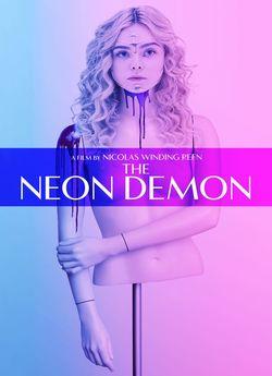 Неоновий демон