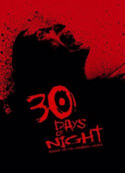 30 днів ночі
