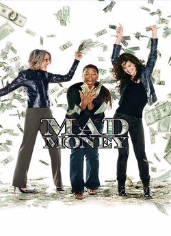 Шалені гроші