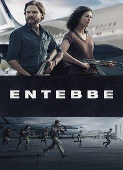 Операція «Ентеббе»