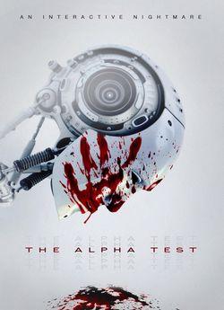 Альфа тест