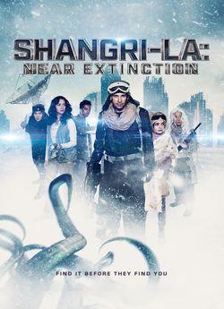 Шангрі-Ла: На межі зникнення