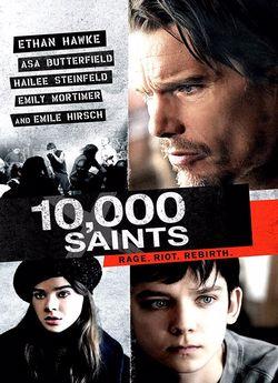 Десять тисяч святих