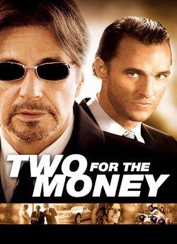 Гроші на двох