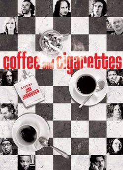 Кава та сигарети