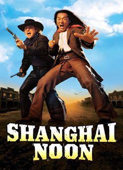 Шанхайський полудень
