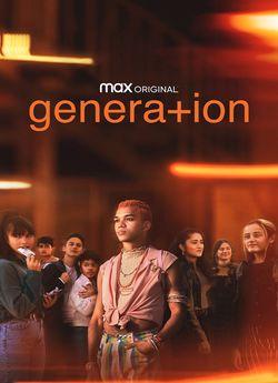 Покоління