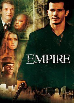 Імперія