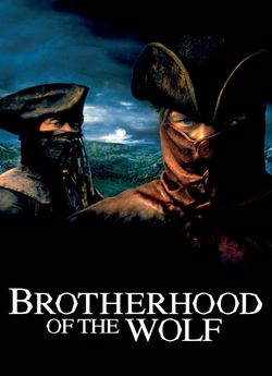 Братство вовка