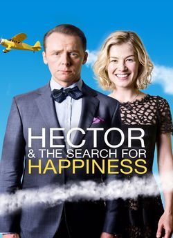 Гектор і пошуки щастя