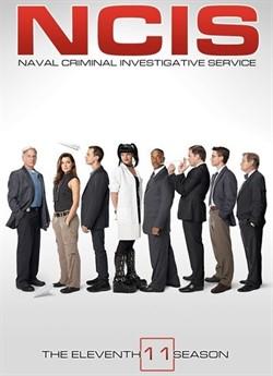 NCIS: Полювання на вбивцю (Сезон 11)