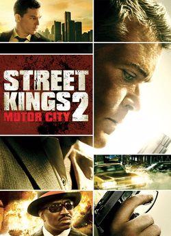 Королі вулиць 2