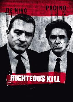 Право на вбивство