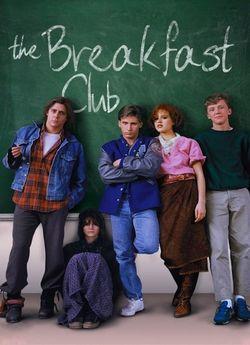 Клуб «Сніданок»