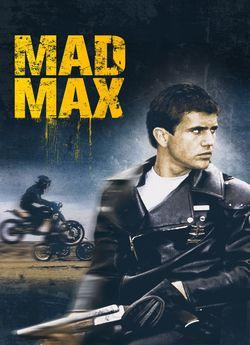 Скажений Макс