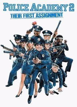 Поліцейська академія 2: Перше призначення