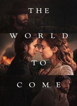 Світ прийдешній