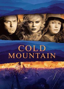 Холодна гора