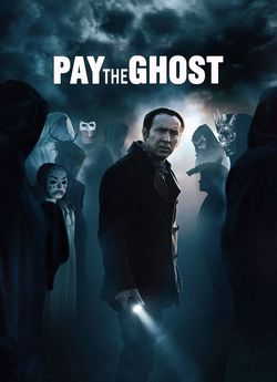 Заплати привиду