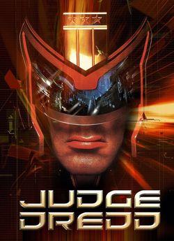 Суддя Дредд