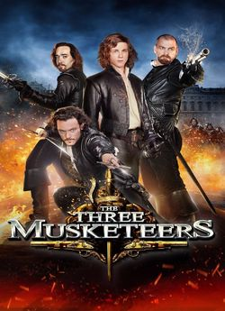 Три мушкетери