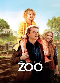 Ми купили зоопарк