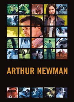 Артур Ньюмен