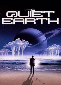 Тиха Земля