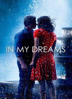 В моїх мріях