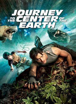 Подорож до центру Землі