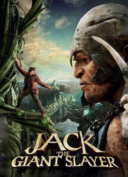 Джек — вбивця велетнів