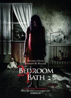 2 спальні, 1 ванна