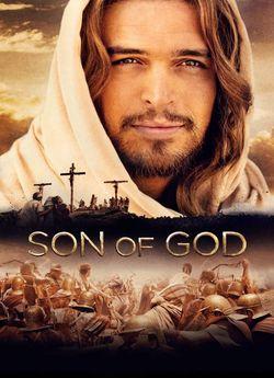 Син Божий