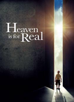 Небеса реальні