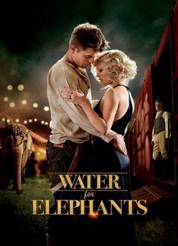 Води слонам!