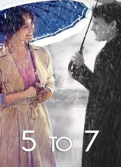 З п'ятої до сьомої: Час коханців