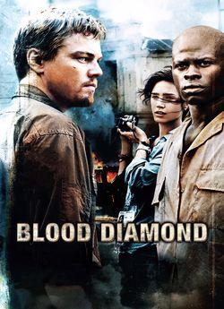 Кривавий діамант